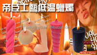 wholesale black sex candles Low temperature candles sensual for couple game novelty sex toy