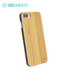 Cheap Wholesale Cell Phone Accessories Bamboo