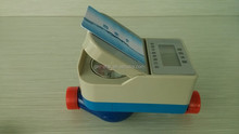 IC card contactless prepaid water meter