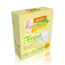 Thailand Rice Extract Anti-yellowness & Firming Facial Mask/Face Lift Facial Mask/Disposable Face Mask