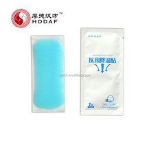 fever cooling paste ice cooling gel patch