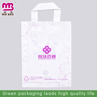 2014 popular design shopping bag to fit shopping trolley