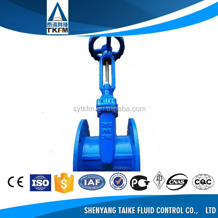 TKFM Hot sale high performance manual or actuator operated wedge type BB PSB rising stem asme api ansi gate
