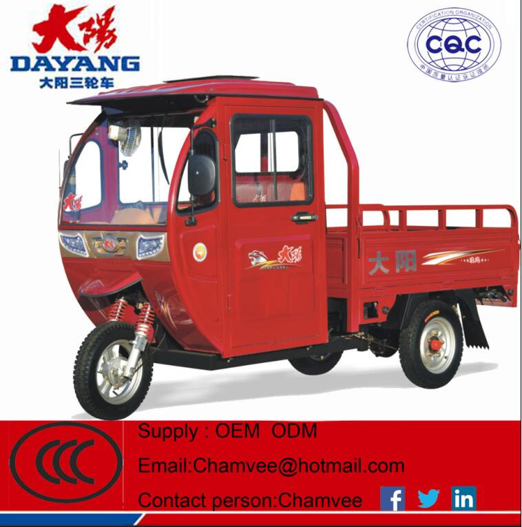 heavy duty new desin cargo motor tricycle