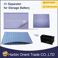 Lead acid Storage battery polyethylene separator