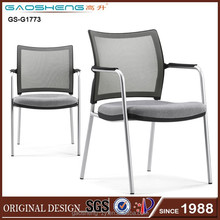 GS-G1773 plastic office chair mould, personality office chairs