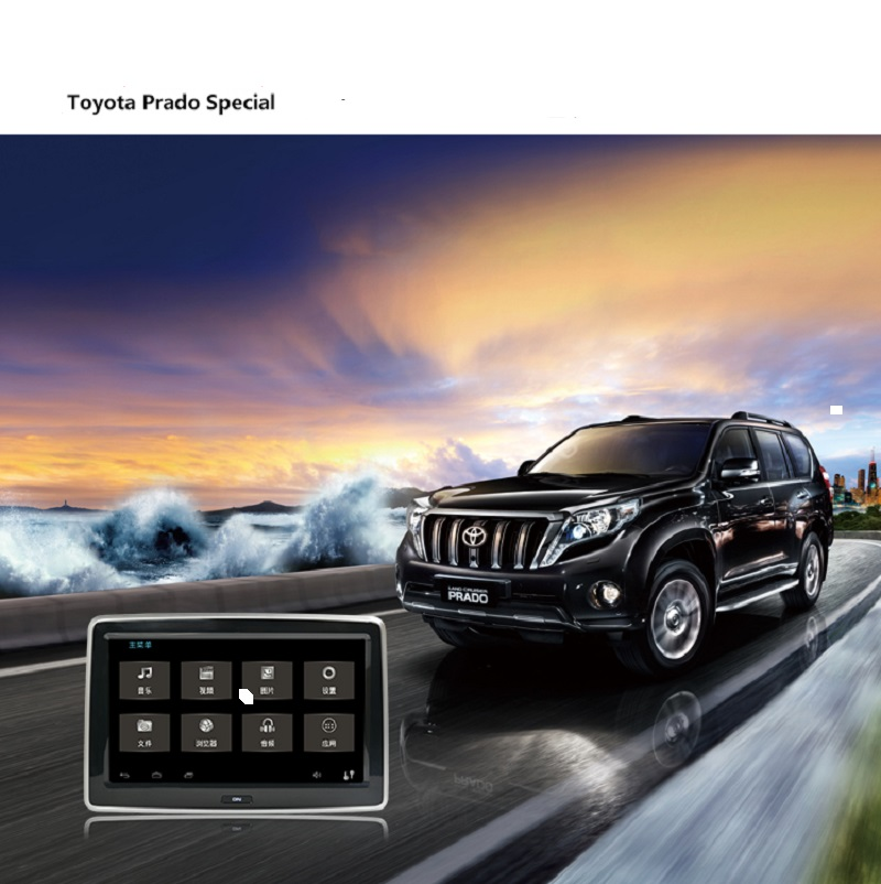 New Design 10.1 Inch Car Hdmi Lcd DVD Headrest Monitor with Touch Screen for Toyota Prado