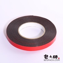 Polyethylene reflective foam tape for window glass protection lamination