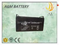 12v 120ah AGM lead acid battery make in Guangzhou China with high quality/good price
