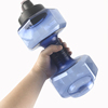 /product-detail/new-design-2600ml-pet-material-fitness-sports-dumbbell-shape-water-bottle-62071946589.html