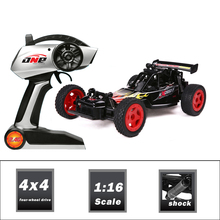 2018 children new toys 1/16 high speed rc four wheel drive car for kids