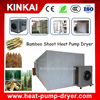 New design tray type fruit and vegetable drying machine/ carrot/ bamboo shoot dehydrator