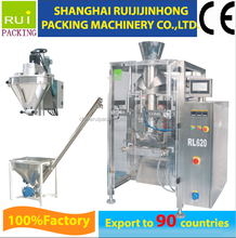 Shanghai full automatic pouch packing milk powder packing machine