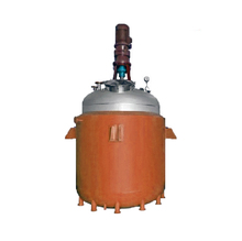 High Voltage Iron Core Motor Starting Jacketed Fermenter Reactor Tank