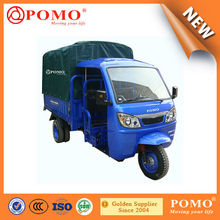 POMO-Hot-Selling high quality low price Steel Horse SH30.2 semi-closed china three wheel motorcycle