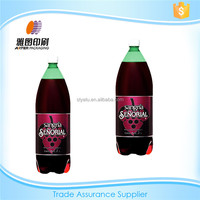 Customized plastic bottle label printing