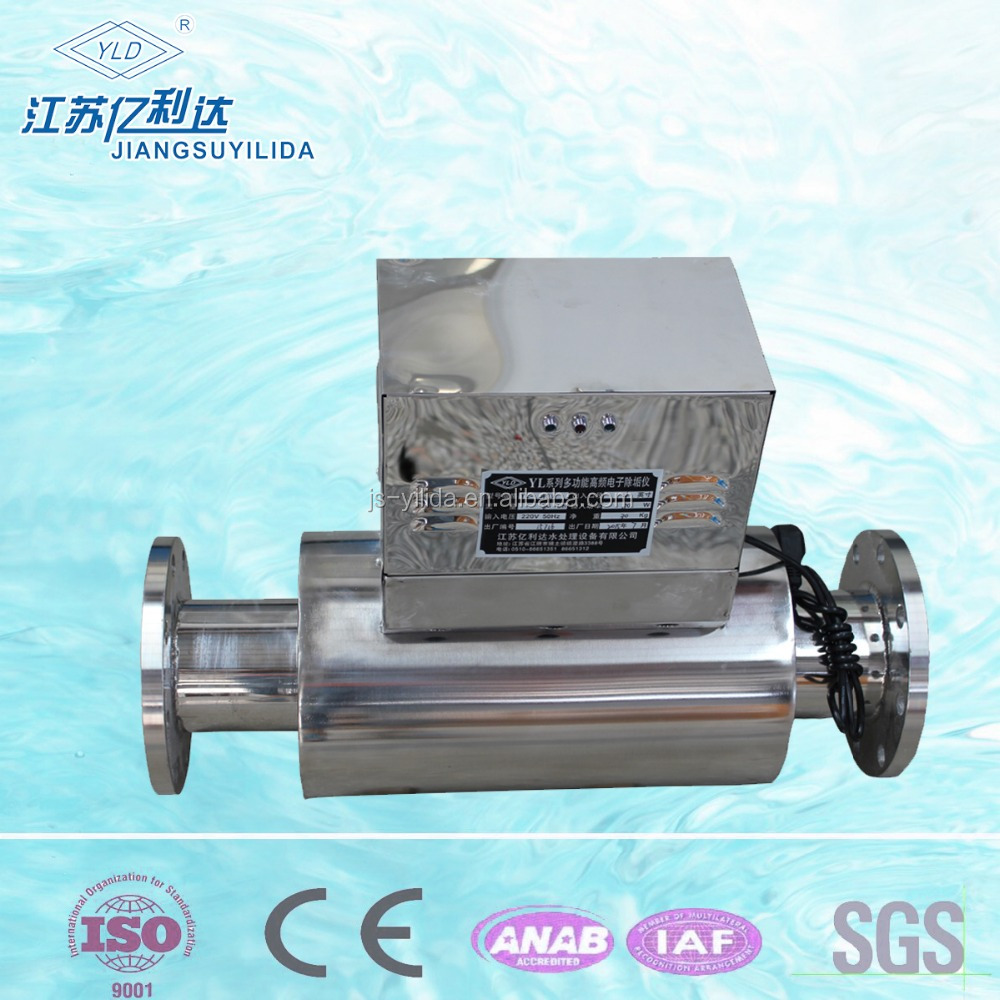 Multifunctional high frequency electronic water descaler