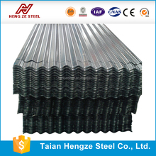 aluminium standing seam metal roofing sheet,corrugated roofing sheet