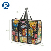 New products free sample directly sale laminated pp woven shopping bag