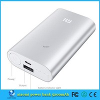 2014 XIAOMI 5V 1.5A 5200mAh Power Bank external battery pack for Universal Smartphone Tablet PC backup power charger