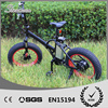 20 inch electric bike/ ebike/ electric bicycle fat tyre/snow ebike