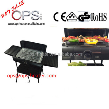 Shanghai OPS MBQ-004A 1800W industrial professional electric grill prices
