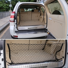 110*60cm 4 Hook Vehicle Universal Fit Trunk Mesh Cargo Storage Organizer Car Van SUV Back Item Net