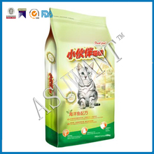 Stand up pet food packing bag for cat food/dog food bag factory/cat food packaging bag