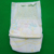 baby plastic diaper with diaper china supplier in OEM brand
