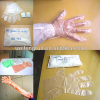 pe elastic gloves