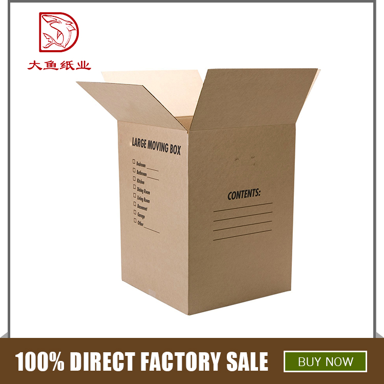 Top quality custom popular paper beauty packaging carton box design