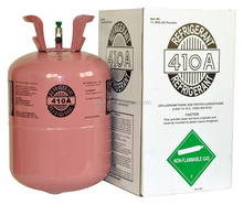 2017 year hot sale R410a refrigerant price,r 410a refrigerant cylinder ,disposable cylinder11.3kg