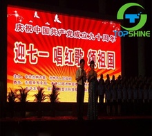 HD Advertising stage p8 smd outdoor led display module/outdoor led display screen