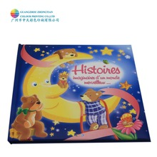 Cheap Price Custom Coloring Child Story Book Printing Service