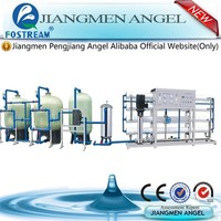 17 years factory experience water filter aquarium water treatment product