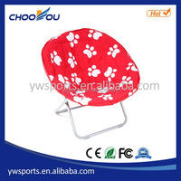 High quality folding moon chairs for adults and kids