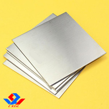 stainless steel sheet grade 420J1 420J2, high hardness ss sheet