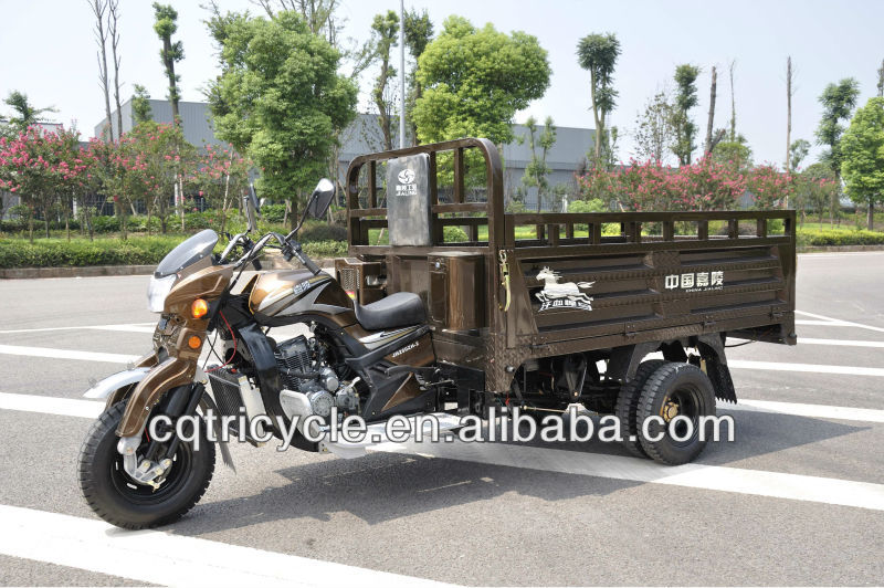 rear engine three wheel motorcycle tricycle double rear tyre
