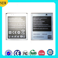 For Haipai i9377 Smart Phones 2200mAh battery i9300 i9389