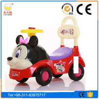 Animal Mould Cheap Baby Swing Car with 4 Wheels Kids Swivel Car with New ABS and CE ISO SGS Certificate