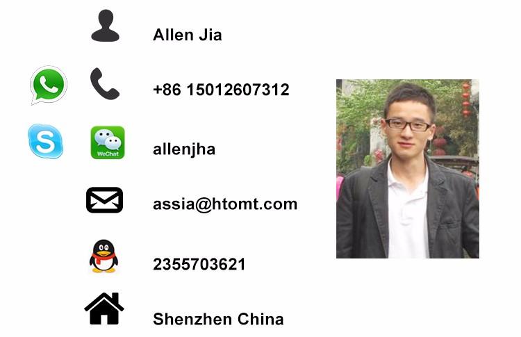 Allen Jia