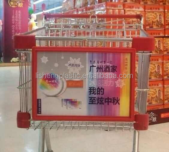 A4 Size Trolley Advertising Frames, A4 Size Shopping Cart Advertising Frames