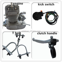 outdoor sports gas scooters 80cc/66cc 60cc 48cc on sale /gasoline motor kit