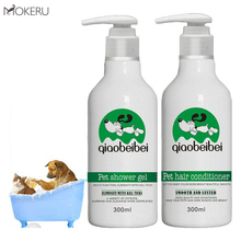 China wholesale good quality cats and dogs organic private label pet shampoo