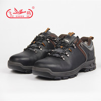 Antistatic safety footwear with steel toe