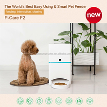 Wholesale Automatic Remote Control Pet Feeder Quality Choice