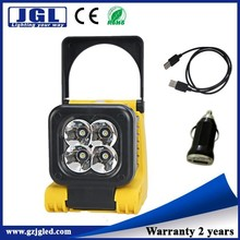 12w new product ! heavy duty searchlight, construction spotlight, fire rescue searchlight