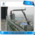 Glass Cleaning Platform Gondola BMU for High Rise Window Cleaning