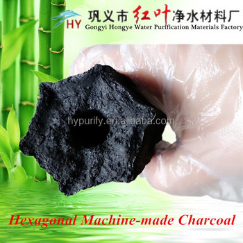 Hongye First grade commercial indoor smokeless charcoal grill