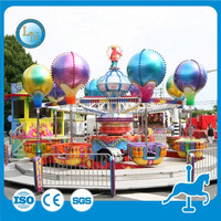 children games !! amusement park attractions rotary rides samba balloon for kids